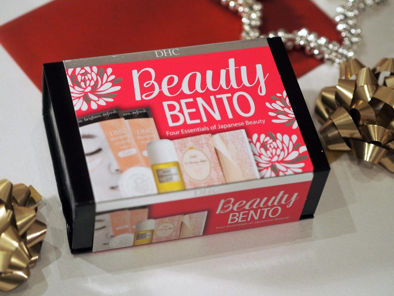 DHC Christmas Beauty Bento Box