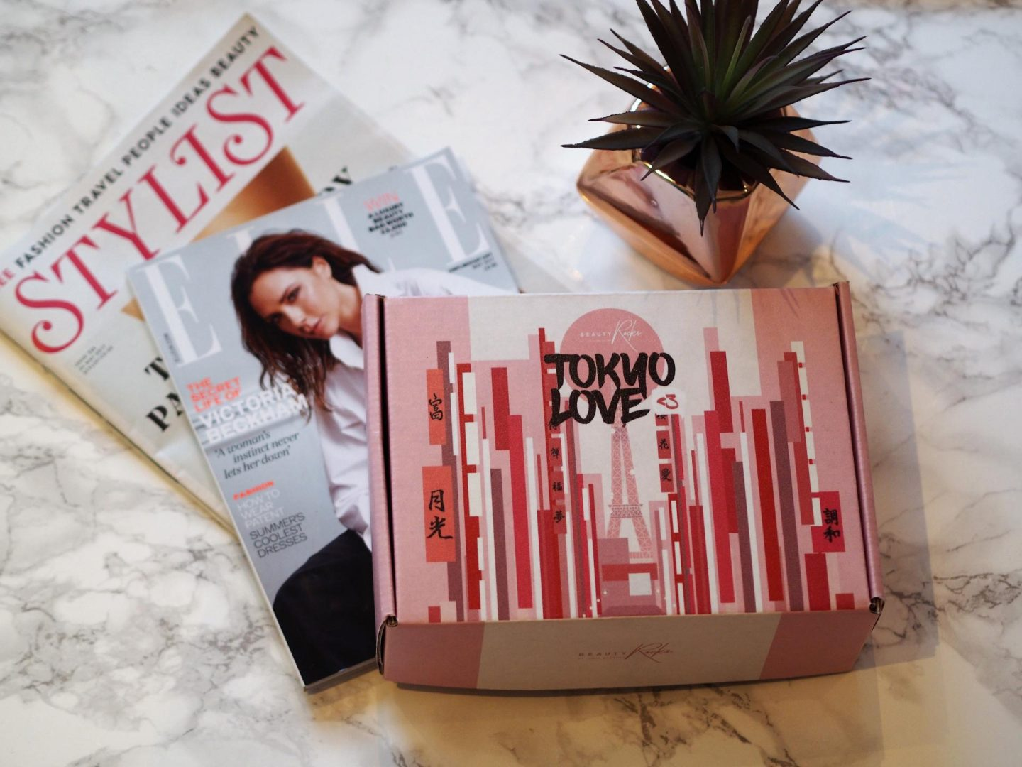 From Tokyo With Love: An Ode To Japanese Beauty
